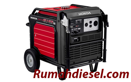 Genset Silent Honda EU 65 is