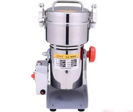 Mesin Penepung FCT Z300